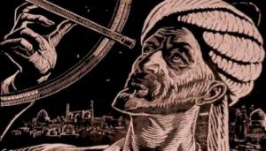 10 რამ, რაც არაბულმა სამყარომ კაცობრიობას აჩუქა