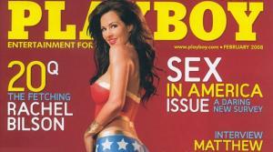 Playboy-დან –  ერთსქესიანთა ქორწინებამდე და არა მარტო...  (+16)