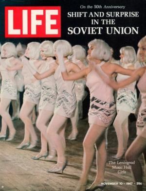 როგორც ცხოვრობდა 60-იანი წლების საბჭოთა ახალგაზრდობა