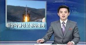 ჩრდილოეთ კორეაში ტელევიზიით გამოაცხადეს, რომ მათი კოსმონავტი მზეზე დაეშვა!!!