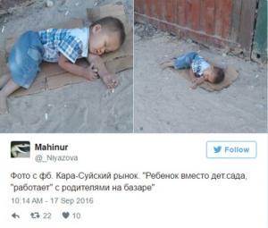 ბავშვის ფოტომ, რომელსაც ქუჩაში მუყაოს ნაგლეჯზე სძინავს მთელი ინტერნეტი დაასევდინა-მისი ისტორია გულშიჩამწვდომია!