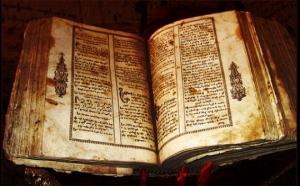 საიდუმლო ცოცხალი წიგნი