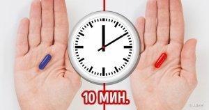 5 შეცდომა, რის გამოც წამალი არ მოქმედებს!