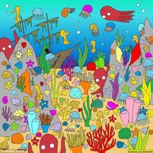 იპოვეთ თევზი, სულ იოლი ამოცანა, რომელსაც ერთეულები თუ უმკლავდებიან