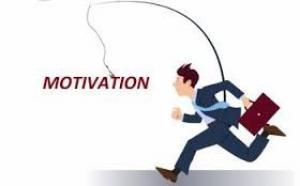 შრომის მოტივაცია