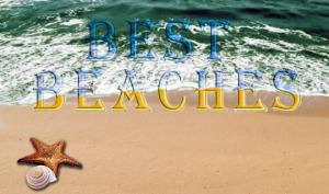 მსოფლიოს გამორჩეული პლაჟები