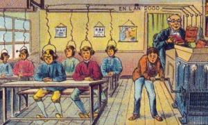 როგორ წარმოედგინათ მომავალი 1900 წელს