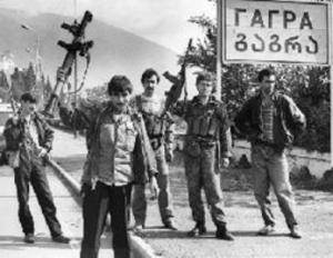 აფხაზეთის ომის დაწყებიდან  25 წელი გავიდა