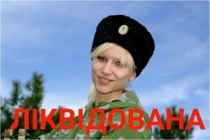 """მორიგი """"ტვირთი 200"""" გაიგზავნა უკრაინის ოკუპირებული ტერიტორიიდან რუსეთში, ლიკვიდირებულ იქნა რუსი ტერორისტი ქალი"""