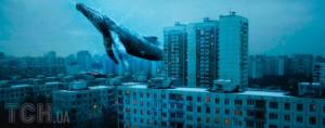 ლურჯი ვეშაპი-სახიფათო თამაში,რომელსაც მოზარდები თვითმკვლელობამდე მიჰყავს