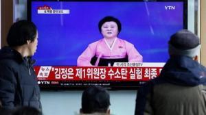 იცოდით, რომელი წელია ახლა ჩრდილოეთ კორეაში? -  ჩაკეტილ ქვეყანაში მოქმედი არაადამიანური კანონები