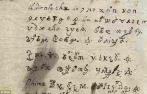 მეცნიერებმა გაშიფრეს მე-17 საუკუნის სატანის წერილი, რომელიც მონაზონმა დაწერა