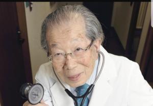 იაპონიაში გარდაიცვალა 105 წლის ექიმი, რომელმაც ხანგრძლივი სიცოცხლის საიდუმლო ამოხსნა