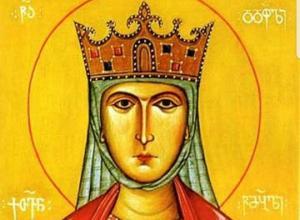ქეთევან დედოფლის წმინდა ნაწილები საქართველიშია