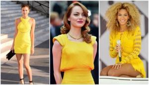 ყვითელი,მხიარულების და სითბოს ფერი - Yellow, cheerful and warm colors ...