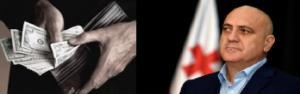 """""""ქართული ოცნების ოზურგეთის მერობის კანდიდატი ბეგლარ სიორიძე მევახშეობითაა დაკავებული"""""""