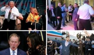 მღერიან და ცეკვავენ პრეზიდენტები