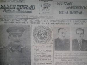 რას წერდა წითელწყაროს რაიონული პრესა 1959 წელს