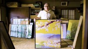 """""""ექსელის"""" მიქელანჯელო:  78  წლის იაპონელი  გასაოცარ   სურათებს ხატავს ''Microsoft""""-ის  ცნობილ  პროგრამაში"""