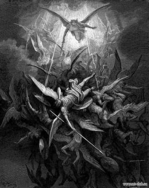 """აბრაამული მონოთეიზმის საიდუმლო (დანტე ალიგიერის """"ღვთაებრივი კომედია"""", საიდან გააგდეს ლუციფერი, საიდან გააგდეს ადამი და ევა, სად გადაიხვეწა კაენი და სად ცხოვრობს """"ღმერთი"""" იაჰვე)"""