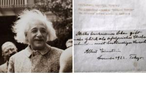 """""""ბედნიერების ფორმულა"""", რომელიც აინშტაინმა დაწერა, 1800000$–ად გაიყიდა"""
