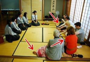იაპონელების 11 უცნაური ჩვევა