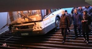 მოსკოვში ავტობუსმა ხალხის ნაკადს გადაუარა