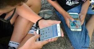 საფრანგეთის სკოლებში მობილური ტელეფონის სარგებლობა იკრძალება