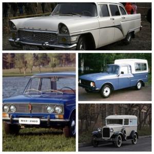საბჭოთა სერიული მსუბუქი ავტომობილების სრული კატალოგი