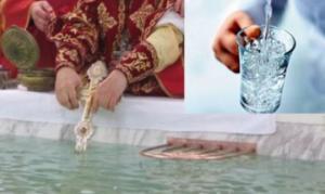 რა არის ნაკურთხი წყალი და რატომ აქვს მას ჩვეულებრივისგან განსხვავებული თვისებები?