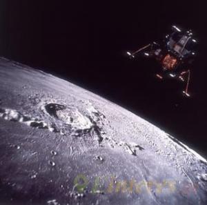 ჩონჩხი მთვარეზე  საინტერესო ფაქტი