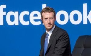 მომავალ კვირას Facebook-ზე ცვლილებები დაიწყება - რას გეგმავს ცუკერბერგი
