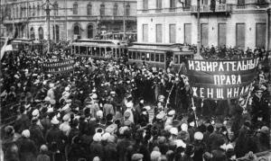 რევოლუციური რუსეთის კრიზისი 1918 წლის შემოდგომაზე