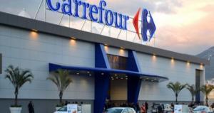კარფურმა 6 ადამიანი მოწამლა