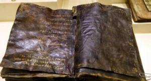 თურქეთში აღმოჩენილი ბიბლია,რომელიც ყველა სხვა ვერსიისგან განსხვავდება