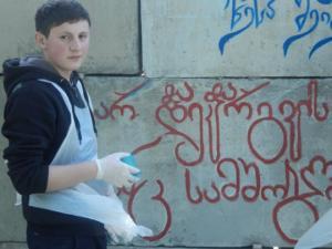 გაიცანით 17 წლის ნიკა ღუნაშვილი -ქართველი ბიჭი, რომელიც საოცარ ხელნაწერებს ქმნის!