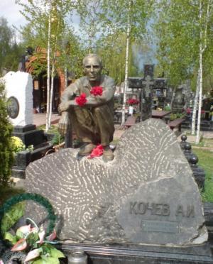 რუსი კრიმინალების საფლავები-რუსული მარაზმი