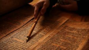 ბიბლიის უძველესი ხელნაწერები