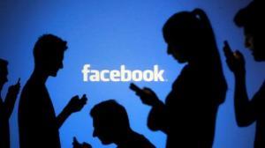 გსურთ, გაიგოთ, ვინ ეწვია თქვენს Facebook-გვერდს?  -  ეს უკვე შესაძლებელია!