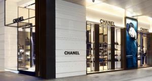 """რატომ უჩივის """"chanel""""-ი ამერიკული მეორადების მაღაზიათა ქსელს?"""