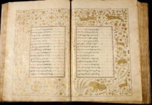 ძველი ქართული საერო ლიტერატურის ისტორიის სამი პერიოდი