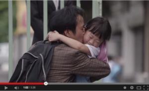 საუკეთესო მამა  (ვიდეო + ტექსტი ქართულ ენაზე)