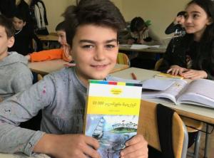 """""""ბიბლუსი შენს სკოლაში"""" - როგორ ჩავერთოთ პროექტში, რომელიც კითხვის მოყვარულ, საზრიან ბავშვებს აერთიანებს"""