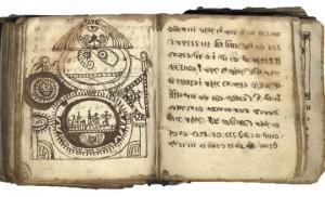 """მსოფლიოს ყველაზე იდუმალი წიგნი - """"The Rohonc Codex"""""""