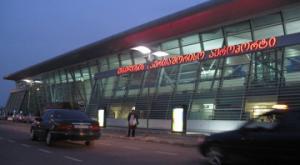 თბილისის აეროპორტში ევაკუაცია გამოცხადდა