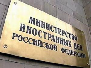 ამერიკა სანქციებზე მიიღებს ოპერატიულ პასუხს -რუსეთის  საგარეო საქმეთა სამინისტრო