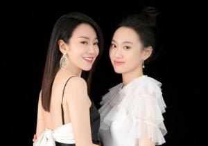 ვინ არიან ეს გოგოები ერთმანეთისთვის და რამდენი წლისებები არიან?