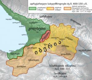 პირველი ქართული სახელმწიფოები