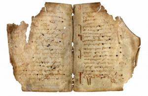 რა მასალაზე წერდნენ ძველ დროში?