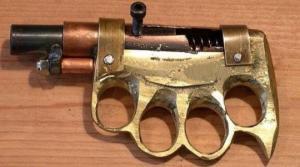 დამნაშავეების მიერ გაკეთებული იარაღები